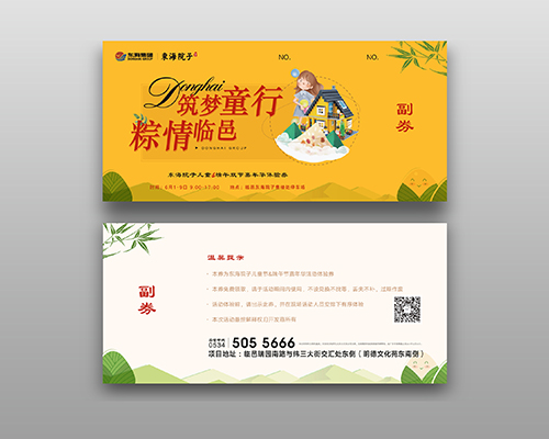 券印刷设计