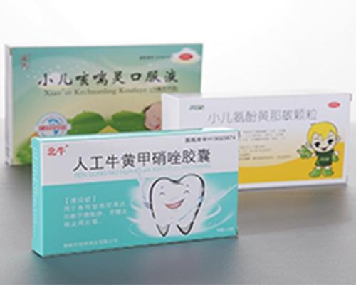 精品药盒设计