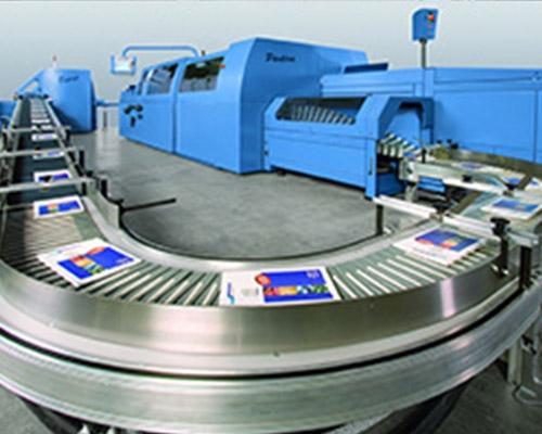 礼盒印刷机