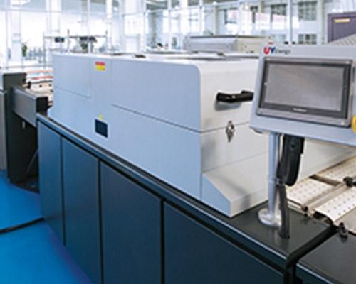 笔记本印刷设备