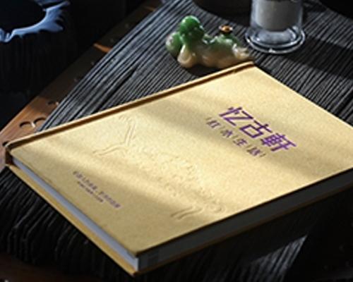 产品画册印刷设计