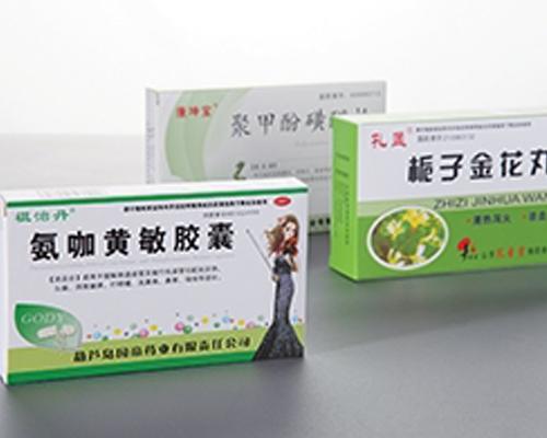 药盒包装设计印刷