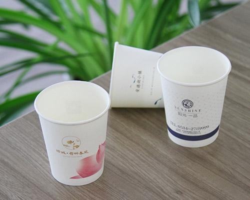 房地产纸杯印刷