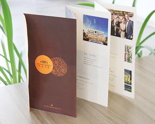 建筑印刷设计