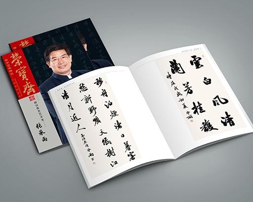 画册印刷设计