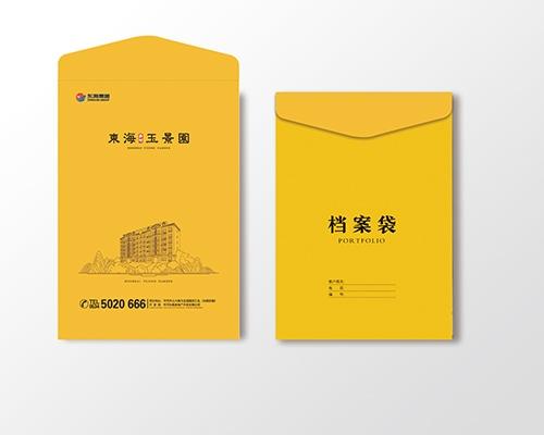 档案袋设计印刷