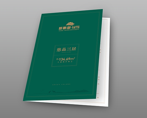 济南对折页设计印刷