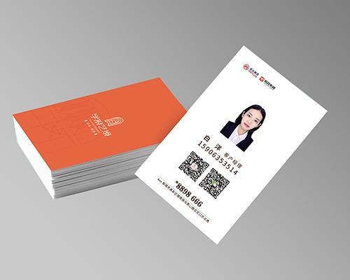 济南名片设计印刷
